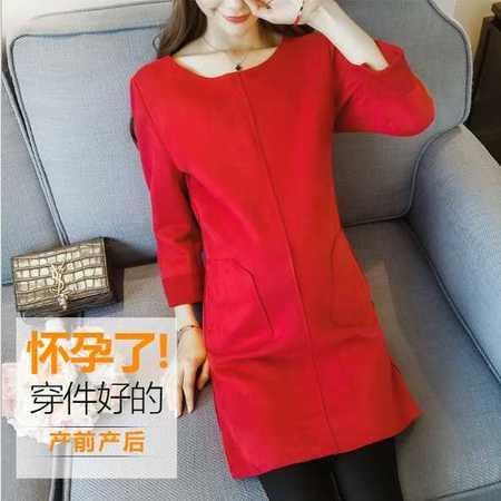 孕妇装秋装新款韩版纯色时尚甜美口袋孕妇连衣裙大码显瘦孕妇裙潮