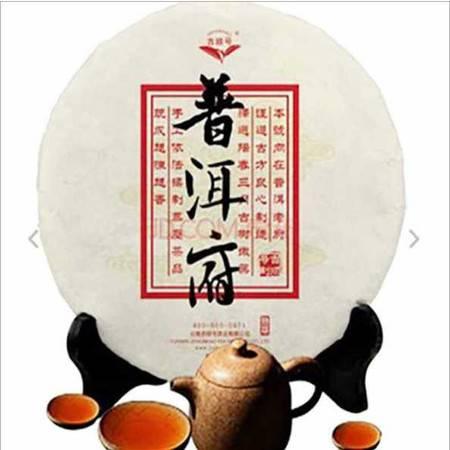 云南普洱茶熟茶 普洱府 普洱熟茶7成发酵357g