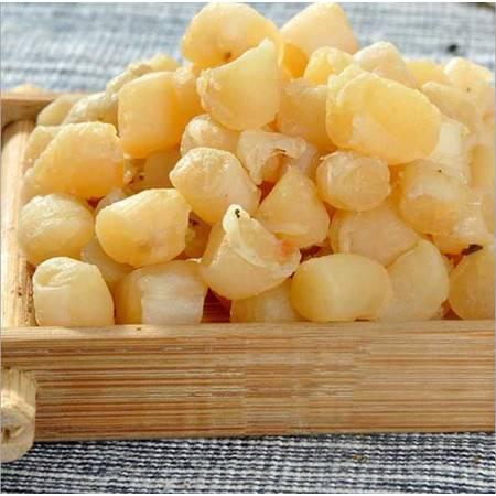干贝海鲜干货 熬粥煮汤海味 瑶柱小元贝海产品