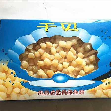 海鲜干货大干贝6-7成干/瑶柱/扇贝柱/海产品春节礼盒