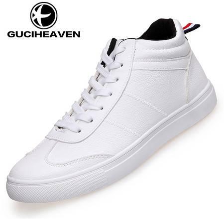 男鞋秋季小白鞋休闲鞋男士中帮板鞋韩版白色运动鞋子