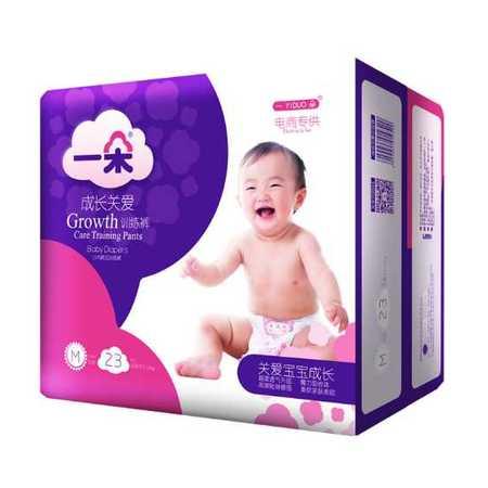 成长婴儿关爱训练裤超薄拉拉裤M23/L22/XL21男女宝宝尿不湿