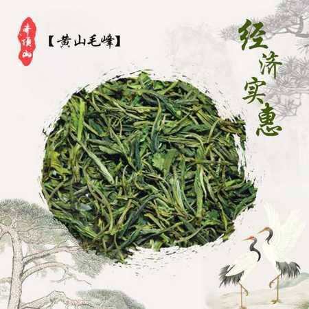 新茶纯手工黄山毛峰茶叶绿茶