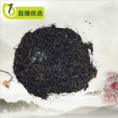 一级红茶祁门红茶散装茶叶500g
