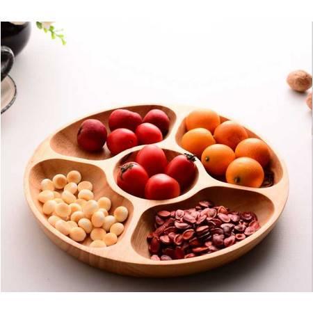 工艺盘子 榉木五格木盘 家用水果零食点心盘子 家居必备果盘