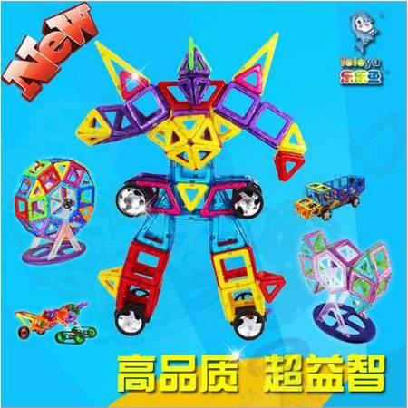 磁力片积木 磁力积木益智玩具 儿童早教 收纳盒版