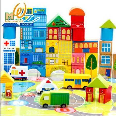 积木儿童玩具木制积木益智玩具 62粒城市交通场景