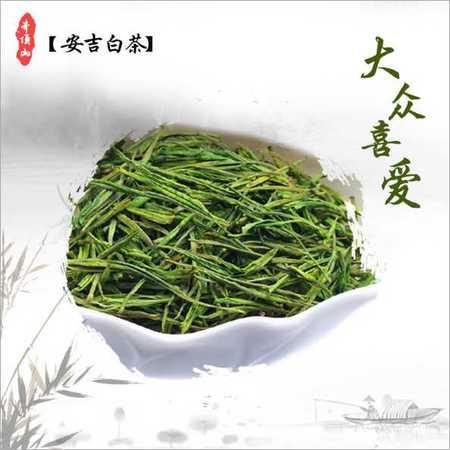 新茶明前一级散装安吉白茶绿茶茶叶