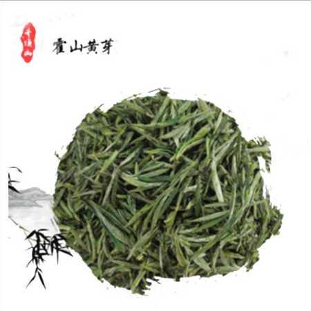 春茶 一级高档散装霍山黄芽有机绿茶茶叶