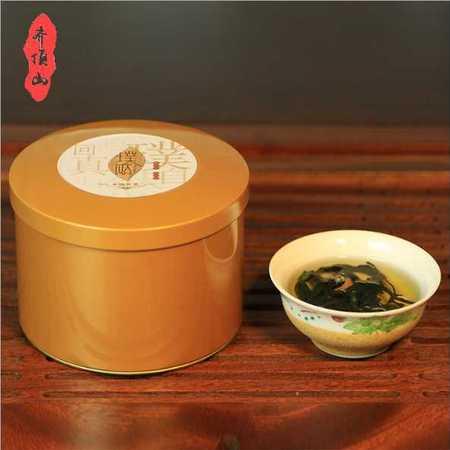 明月草茶 过年送父母 送朋友缓解亚健康 绿色养生茶