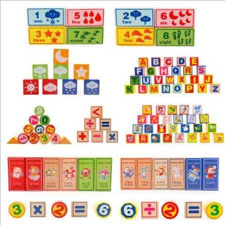 积木玩具 学习数字字母 儿童益智玩具 桶装100粒