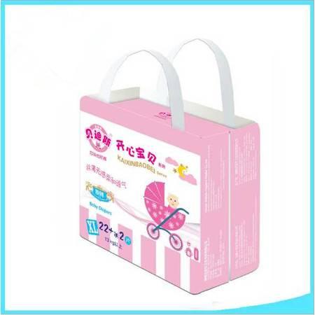 婴儿纸尿裤尿不湿XL24片 超薄防红臀防O型腿