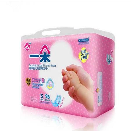 纸尿片S96片 超薄新生婴儿尿不湿非纸尿裤 秋冬男女宝宝通用