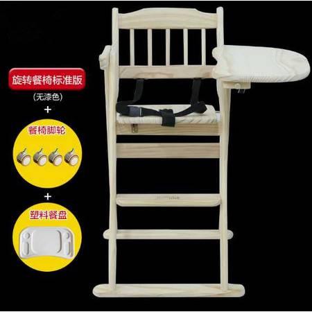 婴儿餐椅便携式宝宝餐椅多功能实木餐椅折叠