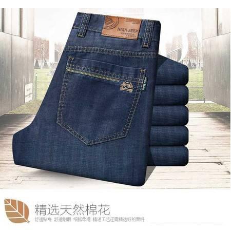 男式牛仔裤春季新款男士牛仔长裤子时尚休闲大码男裤