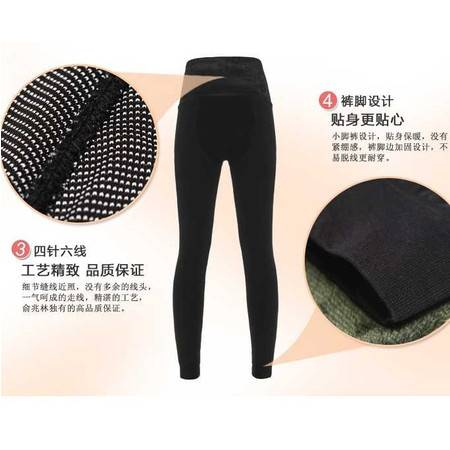 高度御寒高腰蕾丝保暖裤加厚加绒女冬季必备保暖裤 女士