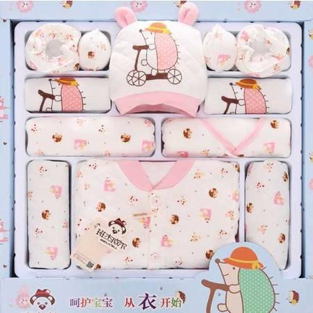 秋冬婴儿衣服新生儿礼盒纯棉加厚刚出生满月宝宝套装母婴用品