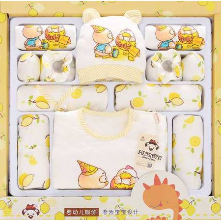 秋冬婴儿衣服新生儿礼盒加厚纯棉刚出生满月宝宝套装加厚柠檬A