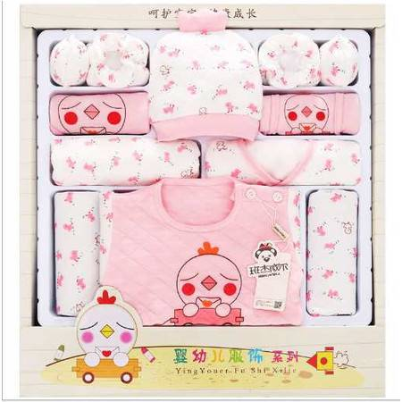 秋冬加厚婴儿衣服新生儿礼盒纯棉初生满月宝宝套装母婴用品