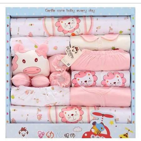 婴儿衣服新生儿礼盒纯棉秋冬加厚初生满月宝宝套装母婴用品 加厚C款