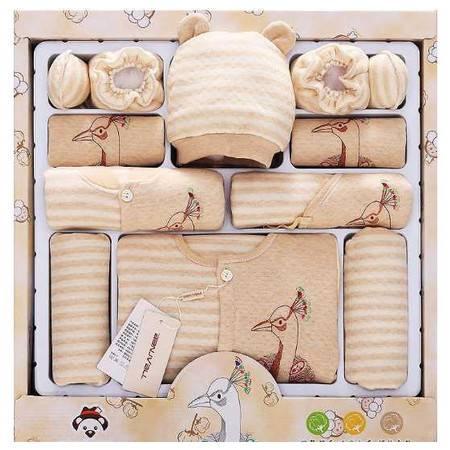 彩棉婴儿衣服新生儿礼盒秋冬季加厚初生满月宝宝套装母婴用品
