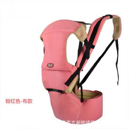 婴儿背带腰凳多功能宝宝腰凳抱带小孩初生儿背巾
