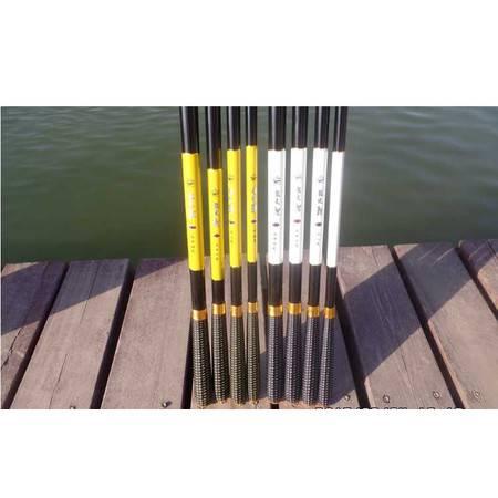 包碳鱼竿台钓竿垂钓渔具用品3.6 4.5 5.4 6.3 7.2