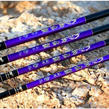 高碳4.55.46.37.2米如意鲤碳素台钓竿手竿钓鱼竿鱼竿渔具