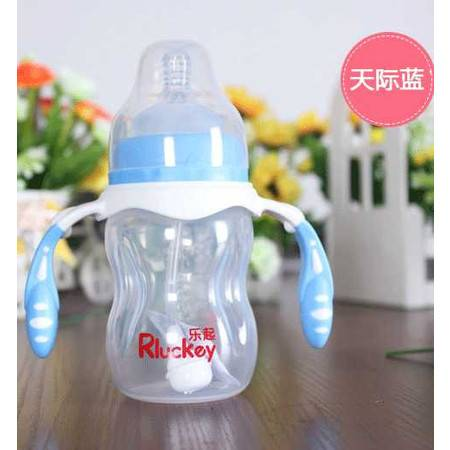 安全无毒双色带柄PP奶瓶 弧形360度自动吸管奶瓶180ml