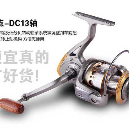 13轴全金属线杯渔轮鱼线轮纺车轮鱼竿钓鱼竿轮鱼竿垂钓渔具
