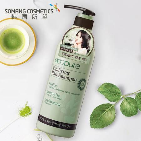 【韩国进口】所望头皮护理植物滋养进口洗发水露男女去屑头皮护理