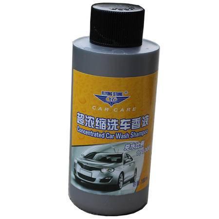 飞石 超浓缩洗车香波 洗车蜡水100毫升