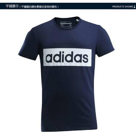adidas阿迪休闲2016年新款男子运动休闲圆领短袖T恤