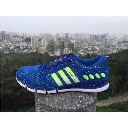 adidas阿迪达斯毛毛虫5代编织系列男鞋