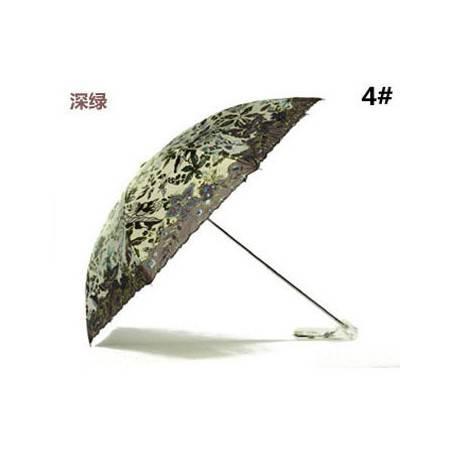 天堂伞 专卖 玉叶金枝 负离子 二折伞遮阳伞