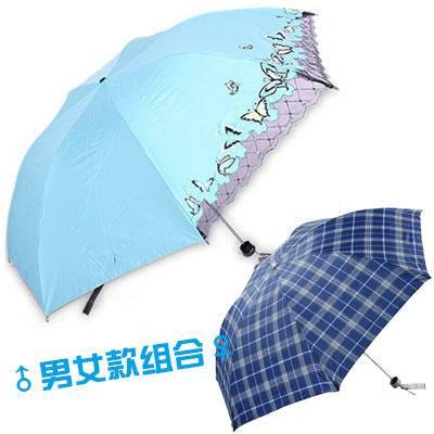 天堂伞33163E春蝶恋花三折防紫外线+339S格 男女款组合 颜色随机