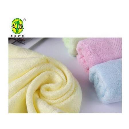 包邮文照竹炭 竹纤维毛巾 儿童巾4条 柔软 吸水性好 颜色随机