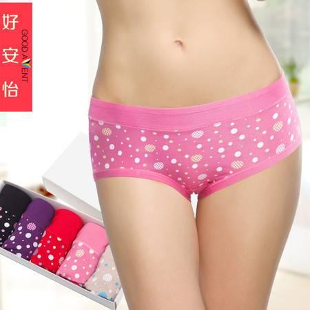 【6条装】好安怡 竹炭纤维中腰 花色莫代尔性感女士内裤 舒适透气/ 短裤XS011