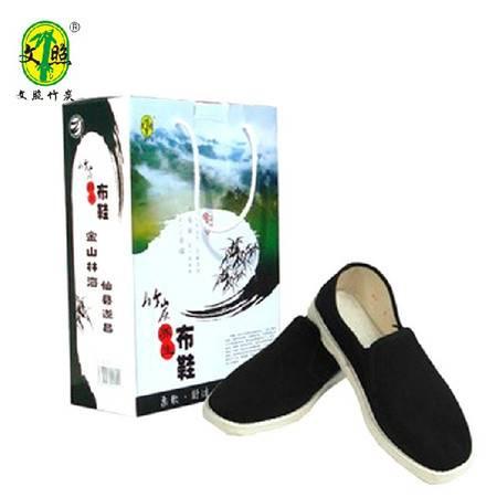 文照竹炭 竹炭手工布鞋  软帮软底除臭 吸汗舒适透气中年爸爸鞋休闲布鞋