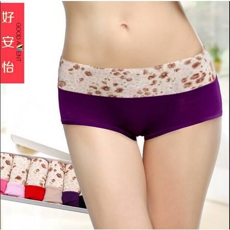 【5条装】包邮好安怡女士内裤 竹纤维 纯色  三角 中腰 颜色随机XS207