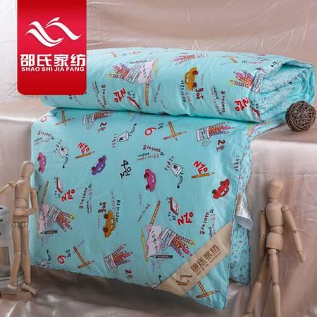 邵氏家纺纯棉卡通婴儿童蚕丝被100桑蚕丝幼儿园学生春秋被 双宫蚕丝1.5斤XSD12