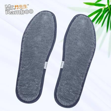 竹先生 竹炭鞋垫2双 竹炭毛绒鞋垫(银灰)透气防臭吸汗竹炭加绒加厚保暧鞋垫 ZD-010