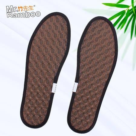 竹先生 竹炭鞋垫5双 竹炭香蕉花鞋垫(咖啡)透气防臭吸汗竹炭鞋垫 ZD-004