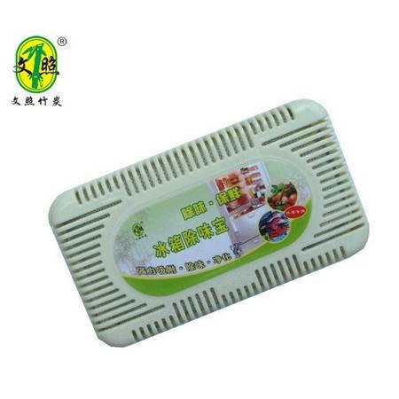 【4盒装】文照竹炭 塑盒冰箱专用除味竹炭包 除异味活性炭除臭除味剂  bxt002