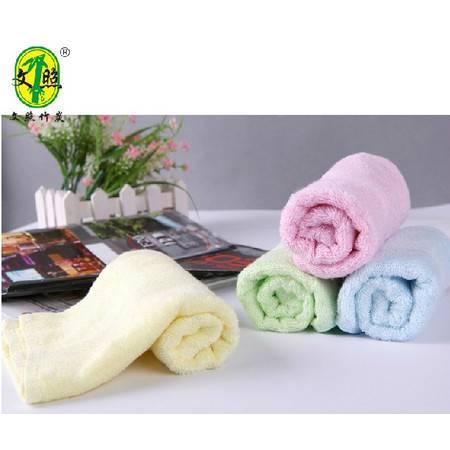 包邮文照竹炭 竹纤维毛巾 儿童巾2条 柔软 吸水性好 颜色随机