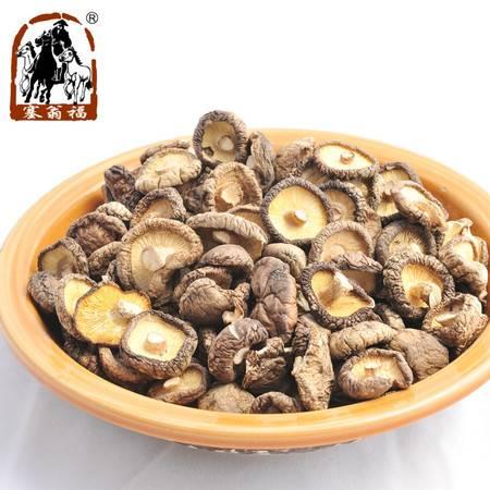 塞翁福珍珠菇165g袋装小香菇XS023