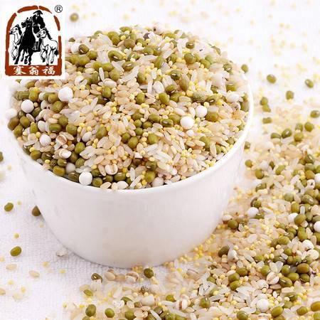 塞翁福清凉粥杂粮粥400g粗粮五谷杂粮含小黄米绿豆薏仁米XS129