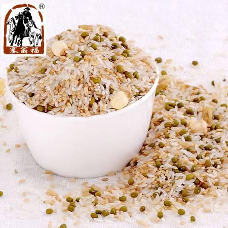 塞翁福百合莲子粥400g 含大米、糙米、绿豆、百合XS130
