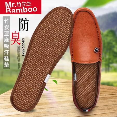 【3双】竹先生 竹炭鞋垫 竹炭亚麻鞋垫(咖啡)透气防臭吸汗竹炭鞋垫 ZD-003