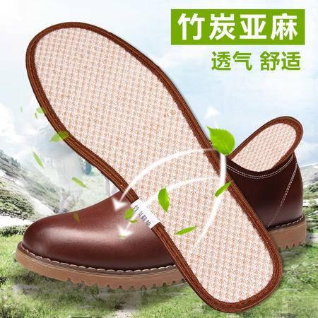 【2双】竹先生 竹炭鞋垫 竹炭亚麻鞋垫(米白)透气防臭吸汗竹炭鞋垫 ZD-002